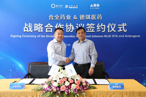 WuXi STA and Antengene sign development and manufacturing agreement